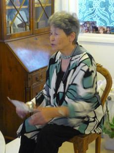 Naomi Aitchison, HEMF reading citation